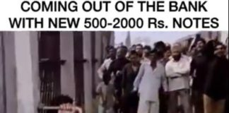 demonetisation viral jokes on social media