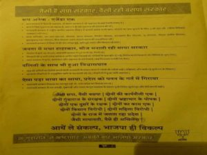 UP polls BJP released its Pamphlet