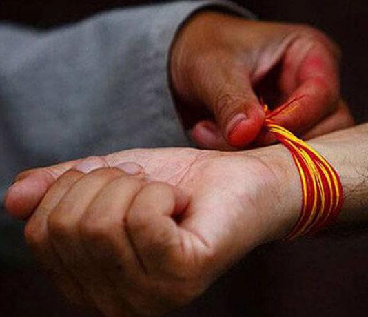Why we tie kalava