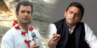 Who will benefit from Congress and sp alliance