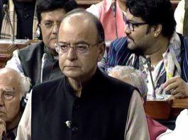 Here are 10 key points related to the budget 2017