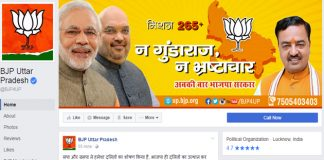 BJP way ahead in social media war