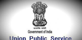 upsc ias prelims notification
