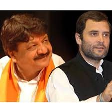 Kailash Vijayvargiya's reply to Rahul on his elderly comment on Modii