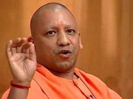 up-yogi-govt-took-tough-decision