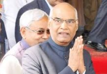 After taking the oath of president Kovind said something