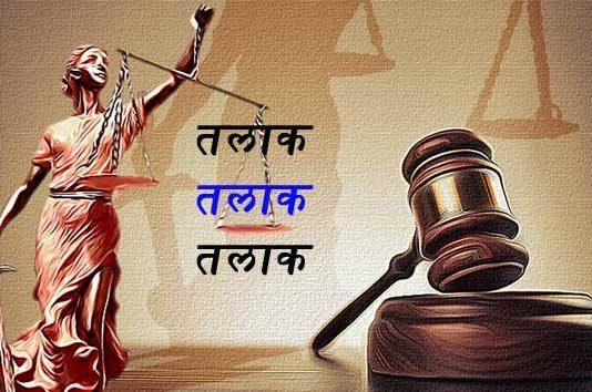 Historical verdict: Three divorces ended