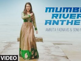 Maharashtra Chief Minister in controversy due to this song made with his wife for river conservation