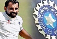 Mohammed Shami relieved from match fixing controversy