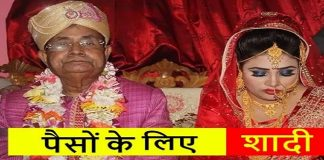 This is Bollywood actress who got married for money