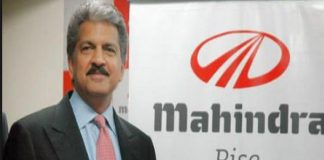 Anand Mahindra's big announcement for making facebook alternative