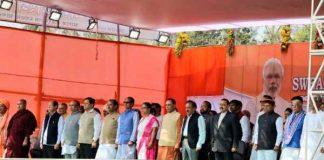 Bipal Kumar sworn in as CM of tripura in the presence of Modi