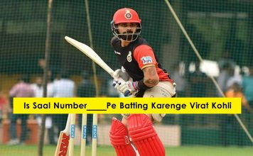 virat-kohli-new-batting-position-for-rcb