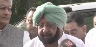 Punjab government's expansion of Cabinet Cabinet tomorrow
