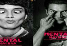 With the release of the first look these film get good response from public