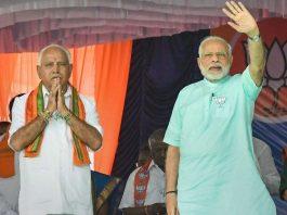 "BJP may repeat ""Operation Kamal"" once again"