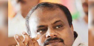 Kumaraswamay NOT CALLING MEETING due to Ashadh