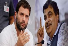 rahul-gandhi-attacks-on-modi-via-gadkari