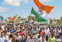 Congress's Masterstroke before India Bandh, 10% reservation for Brahmin society