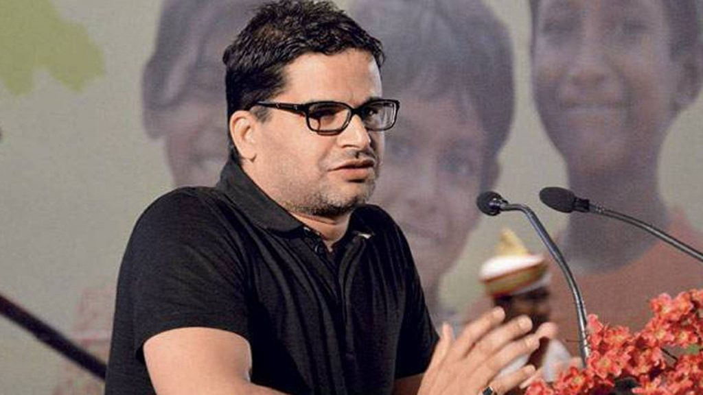 Strategist Prashant Kishore denied talk of working for Congress in MP by-elections
