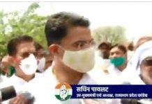 surjewala-arrives-in-rajasthan-ahead-of-rajya-sabha-elections-pilot-said---all-right