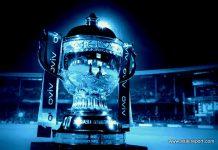 IPL 2020 यूएई में आयोजित किया जाएगा