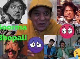 Soorma Bhopali सोरमरा भोपाली 'नहीं रहे': दिग्गज बॉलीवुड अभिनेता और कॉमेडियन जगदीप का 81 साल की उम्र में निधन
