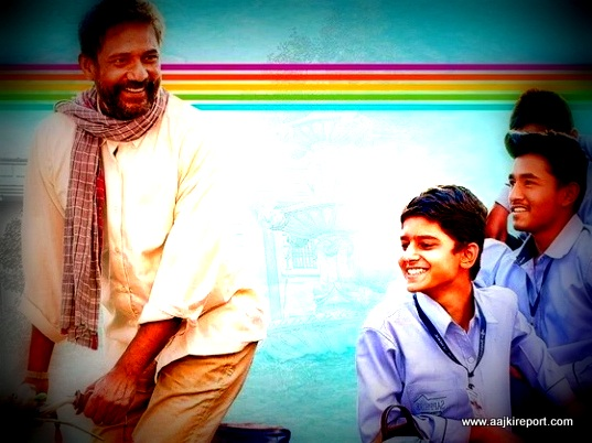 Pareeksha फिल्म रिलीज़ अपडेट