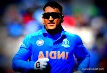 IPL 2020 से पहले रांची में MS Dhoni की वापसी